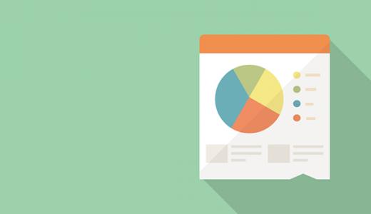 有益で価値あるホームページ・Webサイトとは何か