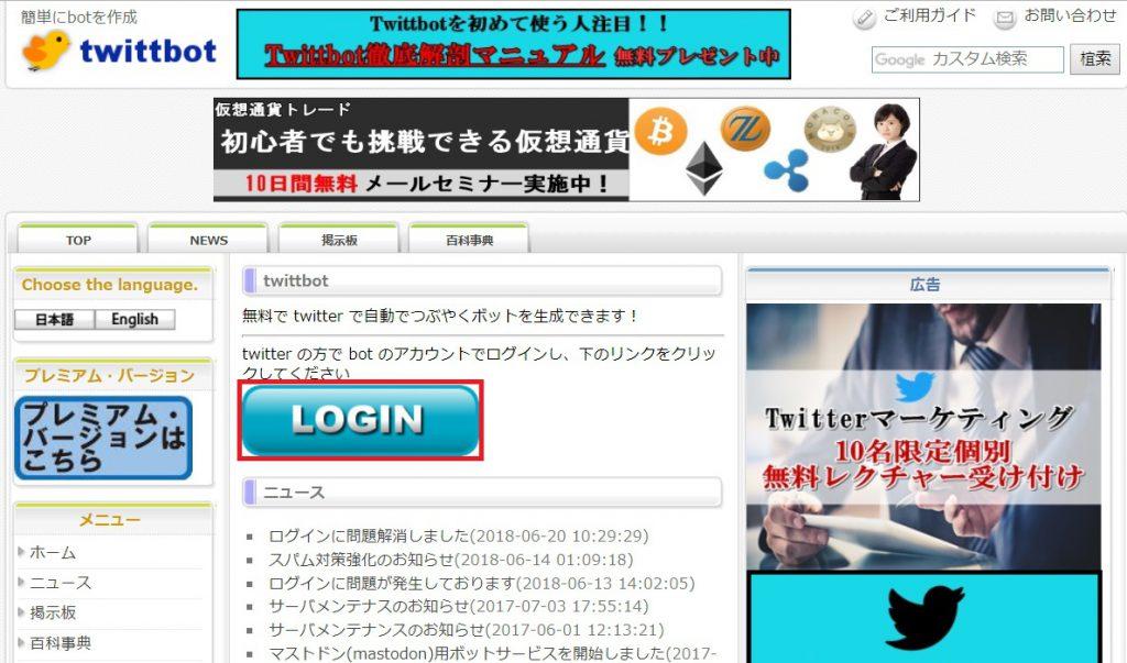 botの画像1