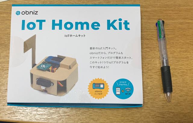 IoTホームキットのパッケージ画像