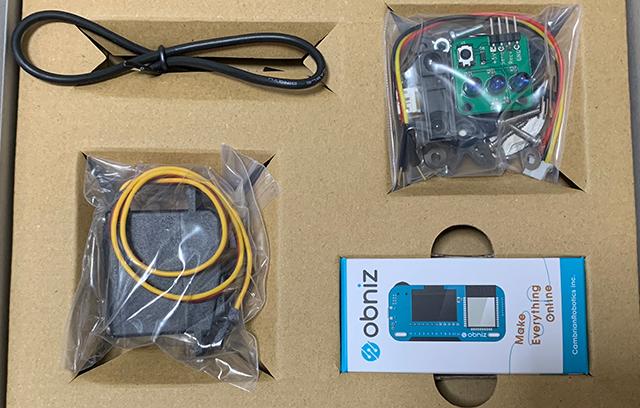 IoTホームキットの梱包品の画像