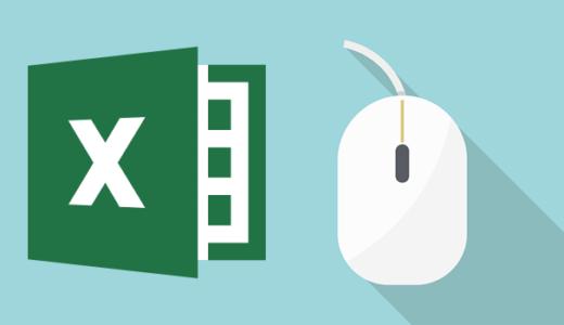 エクセル(Excel)で画面がスクロールしなくなった時の対処法